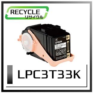 エプソン LPC3T33K  ETカートリッジ(ブラック)即納再生品 <宅配配送商品>