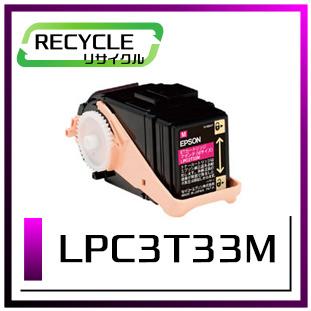 エプソン LPC3T33M ETカートリッジ(マゼンタ)即納再生品 <宅配配送商品>