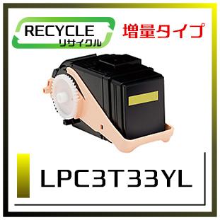 LPC3T33YLRE
