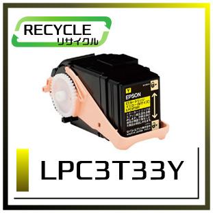 エプソン LPC3T33Y ETカートリッジ(イエロー)即納再生品 <宅配配送商品>