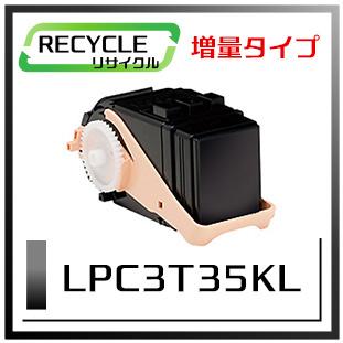 LPC3T35KLRE