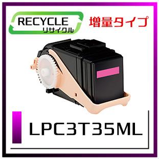 LPC3T35MLRE