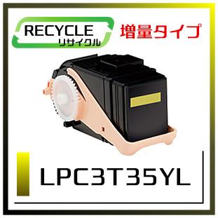 LPC3T35YLRE