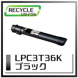 エプソン LPC3T36K ETカートリッジ(ブラック)即納再生品 <宅配配送商品>