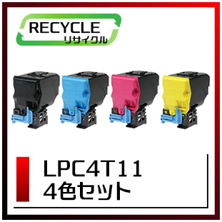 LPC4T11(4色セット)