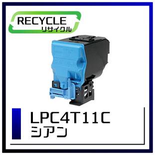 LPC4T11C(シアン)