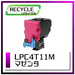 LPC4T11M(マゼンタ)