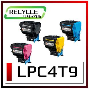 【色選択】エプソン LPC4T9 ETカートリッジ 即納再生品 全4色お好きな色をお求めいただけます。(B/C/M/Y)<宅配配送商品>