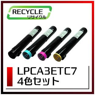 エプソン LPCA3ETC7(K/C/M/Y)ETカートリッジ 4色セット 即納再生品 <宅配配送商品>