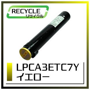 エプソン LPCA3ETC7Y ETカートリッジ(イエロー)即納再生品 <宅配配送商品>
