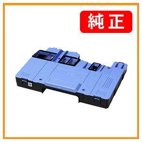 CANON 1320B001 メンテナンスカートリッジ MC-05 純正品 <宅配便配送商品>