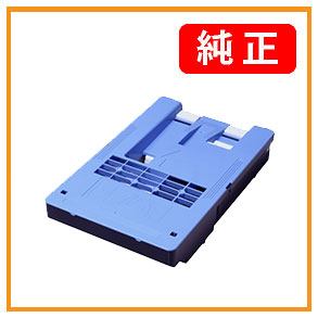 CANON 1320B013 メンテナンスカートリッジ MC-10 純正品 <宅配便配送商品>