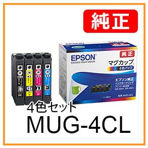 MUG-4CL(4色セット)マグカップ