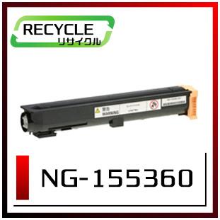 NG-155360再生トナー