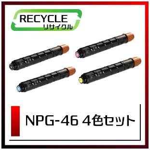 NPG-46(4色セット)