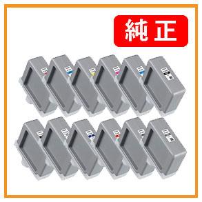 CANON PFI-1100シリーズ 純正インクタンク 色選択全12色(MBK/PBK/C/M/Y/PC/PM/GY/PGY/R/B/CO)よりお好きな色をお求めいただけます。 <宅配便配送商品>