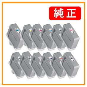 CANON PFI-1300シリーズ 純正インクタンク 色選択全12色(MBK/PBK/C/M/Y/PC/PM/GY/PGY/R/B/CO)よりお好きな色をお求めいただけます。 <宅配便配送商品>