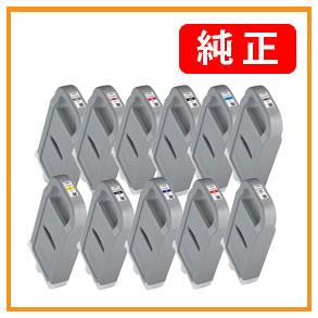 CANON PFI-1700シリーズ 純正インクタンク 色選択全12色(MBK/PBK/C/M/Y/PC/PM/GY/PGY/R/B/CO)よりお好きな色をお求めいただけます。 <宅配便配送商品>