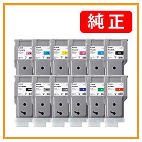 CANON PFI-206シリーズ 純正インクタンク 色選択全12色(MBK/BK/C/M/Y/PC/PM/R/G/B/GY/PGY)よりお好きな色をお求めいただけます。 <宅配配送商品>