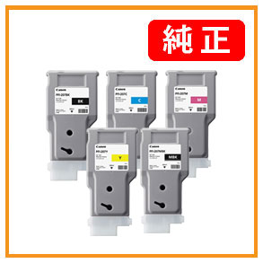 CANON PFI-207シリーズ 純正インクタンク 色選択全5色(MBK/BK/C/M/Y)よりお好きな色をお求めいただけます。 <宅配配送商品>