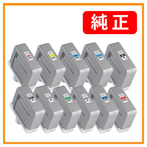 CANON PFI-301シリーズ 純正インクタンク 色選択全12色(MBK/BK/C/M/Y/PC/PM/R/G/B/GY/PGY)よりお好きな色をお求めいただけます。 <宅配配送商品>
