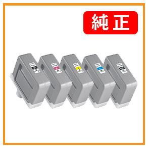 CANON PFI-303シリーズ 純正インクタンク 色選択全5色(MBK/BK/C/M/Y)よりお好きな色をお求めいただけます。 <宅配便配送商品>