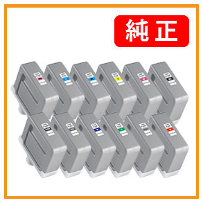 CANON PFI-306シリーズ 純正インクタンク 色選択全12色(MBK/BK/C/M/Y/PC/PM/R/G/B/GY/PGY)よりお好きな色をお求めいただけます。 <宅配配送商品>