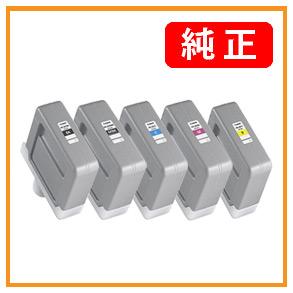 PFI-307-F(CANON純正インク)