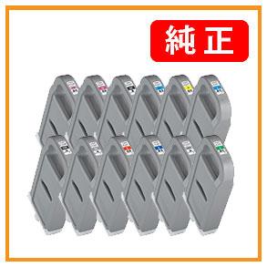 CANON PFI-701シリーズ 純正インクタンク 色選択全12色(MBK/BK/C/M/Y/PC/PM/R/G/B/GY/PGY)よりお好きな色をお求めいただけます。 <宅配配送商品>