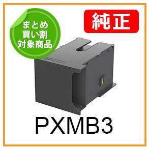 PXMB3