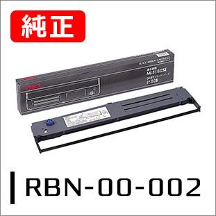 OKIリボンカートリッジ RBN-00-002(SZ-11810)