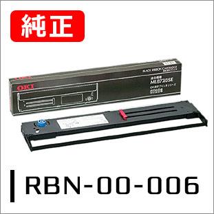OKIリボンカートリッジ RBN-00-006