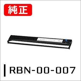 OKIリボンカートリッジ RBN-00-007