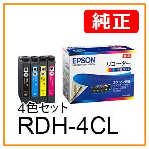 RDH-4CL(4色セット)リコーダー