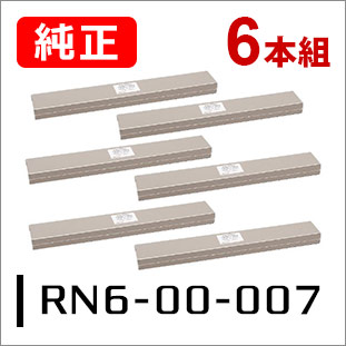 OKIインクリボン RN6-00-007