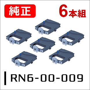 OKIリボンカートリッジ RN6-00-009(6本セット)