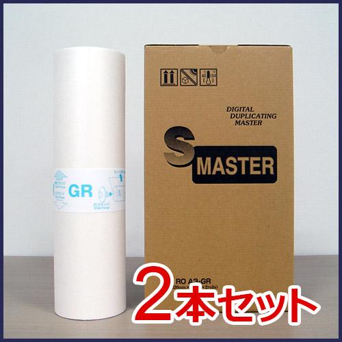 ROA3-GR