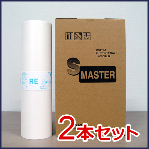 ROA3-REP