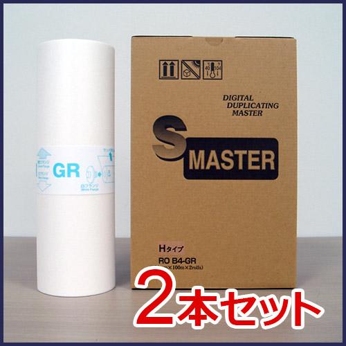 ROB4-GRH
