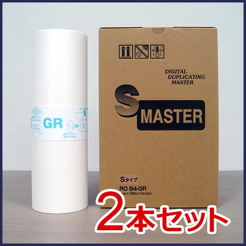 ROB4-GRS