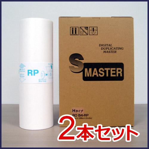 ROB4-RPH