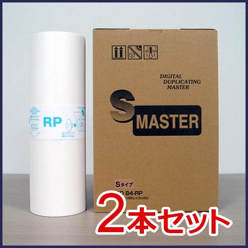 ROB4-RPS