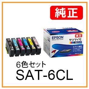 SAT-6CL(6色セット)サツマイモ