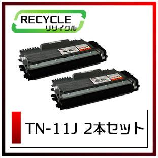TN-11J(2本セット)