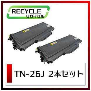 TN-26J(2本セット)
