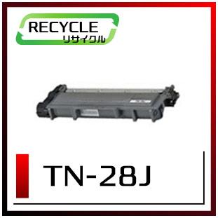 TN-28J(ブラザー再生トナー)