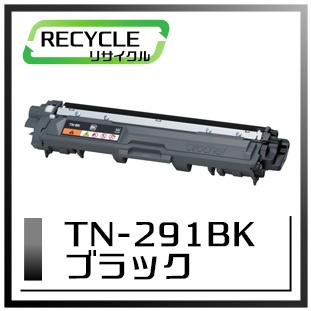 TN-291BK(ブラック)