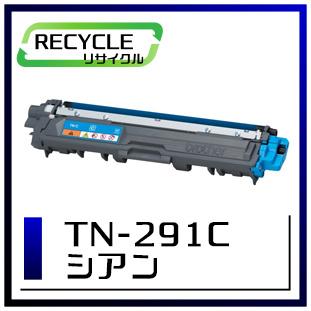 TN-291(4色セット)