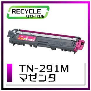 TN-291M(マゼンタ)