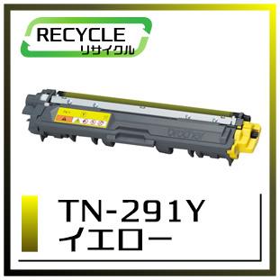 TN-291Y(イエロー)